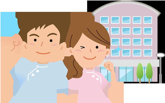 京都市の眼科かかりつけ医のつかもと眼科と地域の専門クリニック
