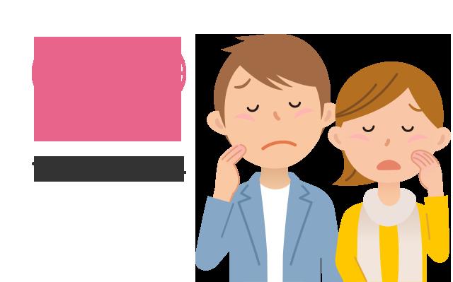 京都市の眼科かかりつけ医のつかもと眼科