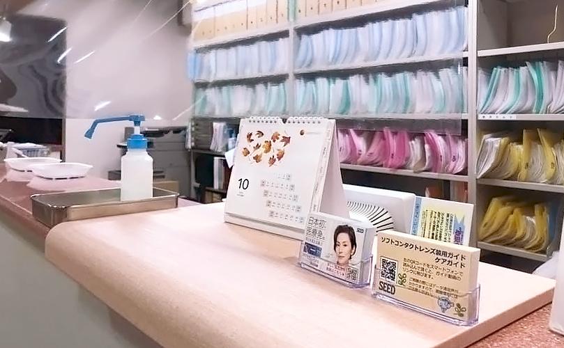 京都市の眼科かかりつけ医のつかもと眼科の会計